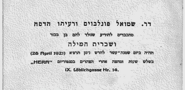 Brit-Milah | Covenant of Circumcision